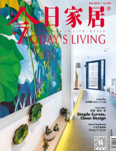2014-12@TODAY'S LIVING_HONG KONG_COUV