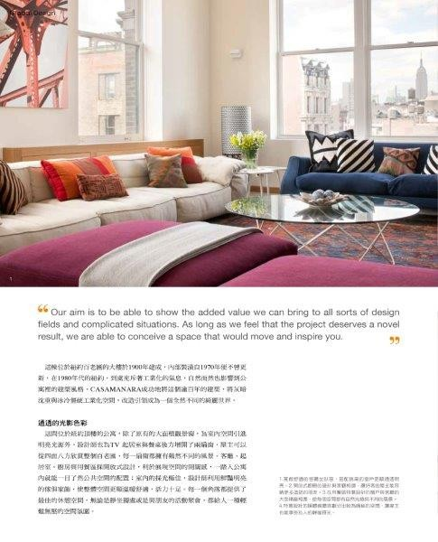 2015-01@HOME DESIGN MAGAZINE_TAIWAN_3