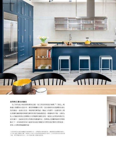 2015-01@HOME DESIGN MAGAZINE_TAIWAN_5