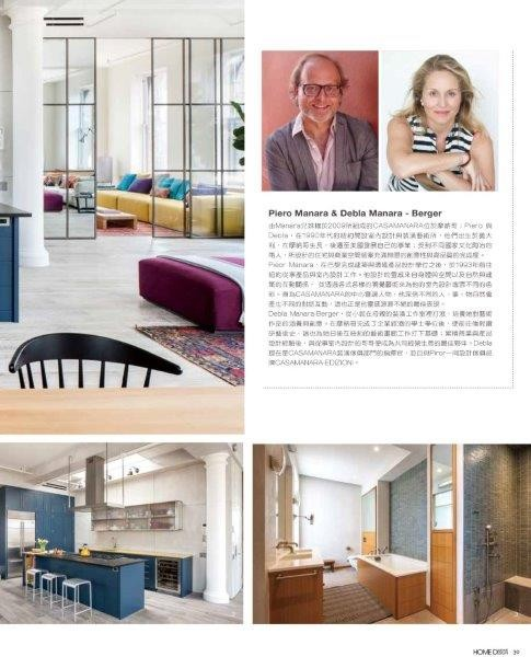 2015-01@HOME DESIGN MAGAZINE_TAIWAN_6