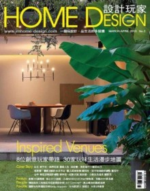 2015-01@HOME-DESIGN-MAGAZINE_TAIWAN_COUV-400x524