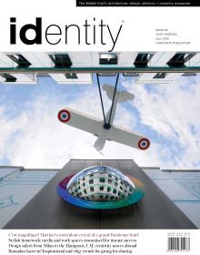 2015-07@IDENTITY_DUBAI_COUV