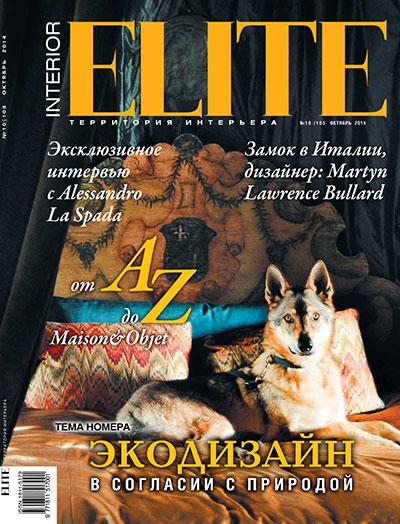 ELITE-MAGAZINE_RUSSIA_COUV